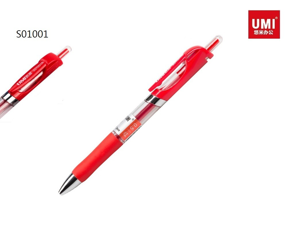 Umi - S01001R - Retractable Gel Pen 0.5mm