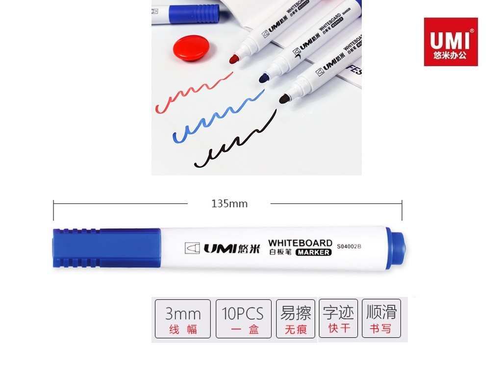Umi - S04002B - Whiteboard Marker 3mm