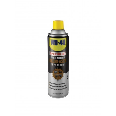 WD-40 - 35003 - Fast Acting Degreaser 450ml
