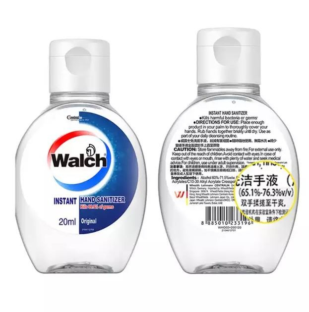 Walch - Hand Sanitizer 20ml