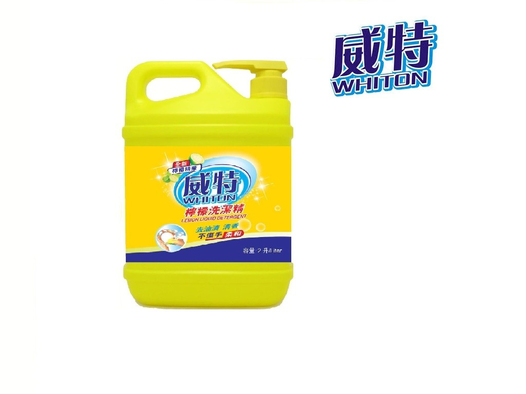 Whiton - Lemon Liquid Detergent (2L)