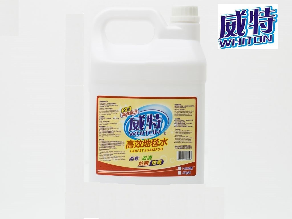 Whiton - Carpet Shampoo (1Gal)