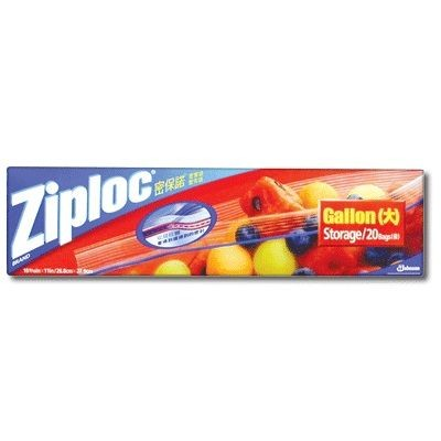 Ziploc - Storage Bag Gallon  20s