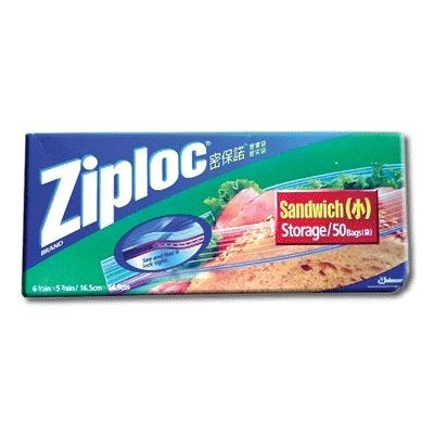 Ziploc - Sandwish Bag 50s