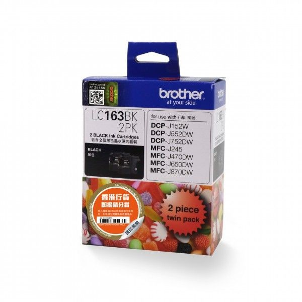 Brother LC-163 Ink (Twin Pack)