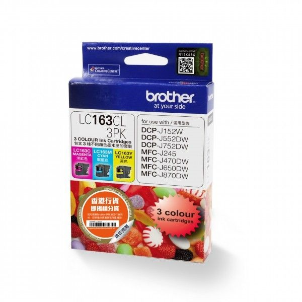 Brother LC-163 Ink (value pack) <3 Color>