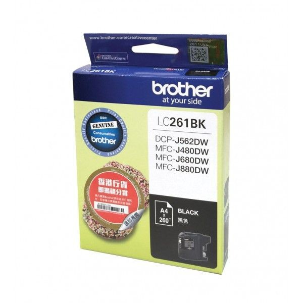 Brother LC-261 Ink <Black>