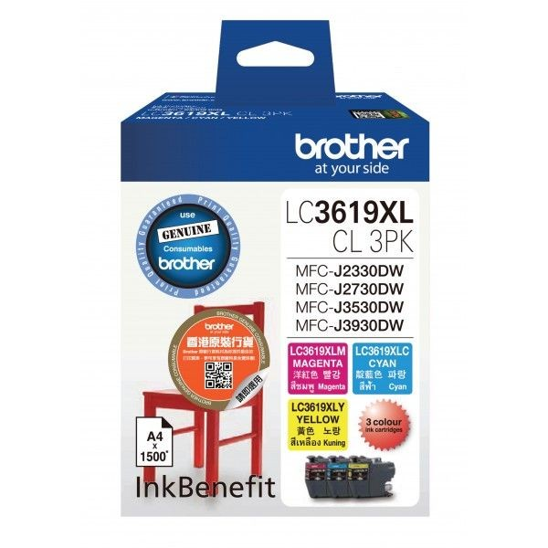 Brother LC-3619XLCL Ink (value pack)