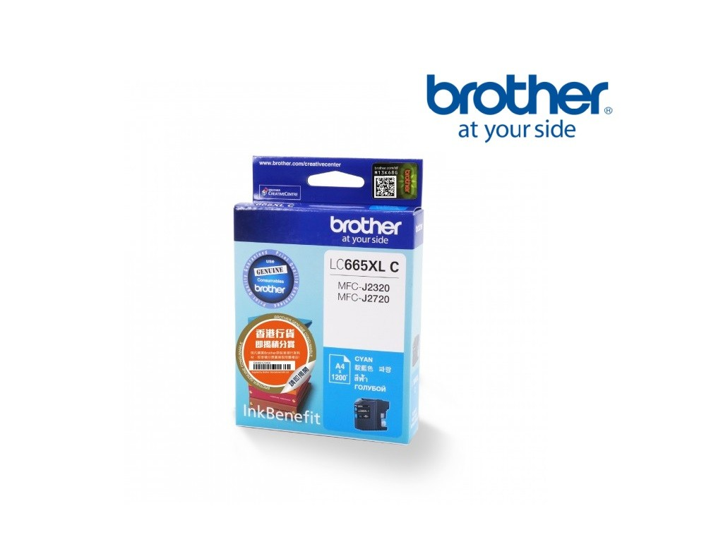 Brother LC-665XL Ink <Cyan>