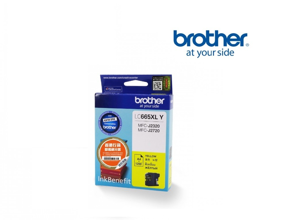 Brother LC-665XL Ink <Yellow>