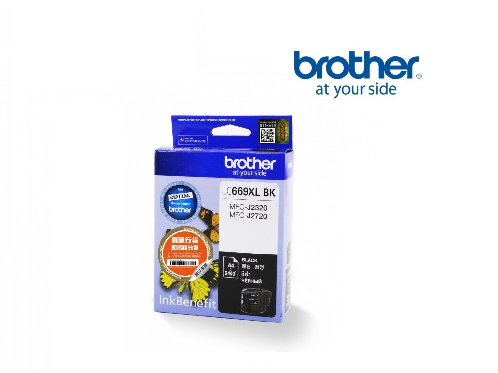 Brother LC-665XL Ink <Black>