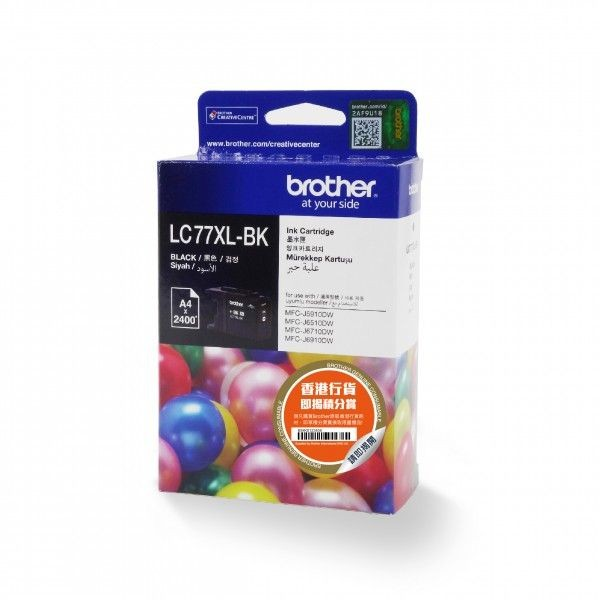 Brother LC-77XL Ink