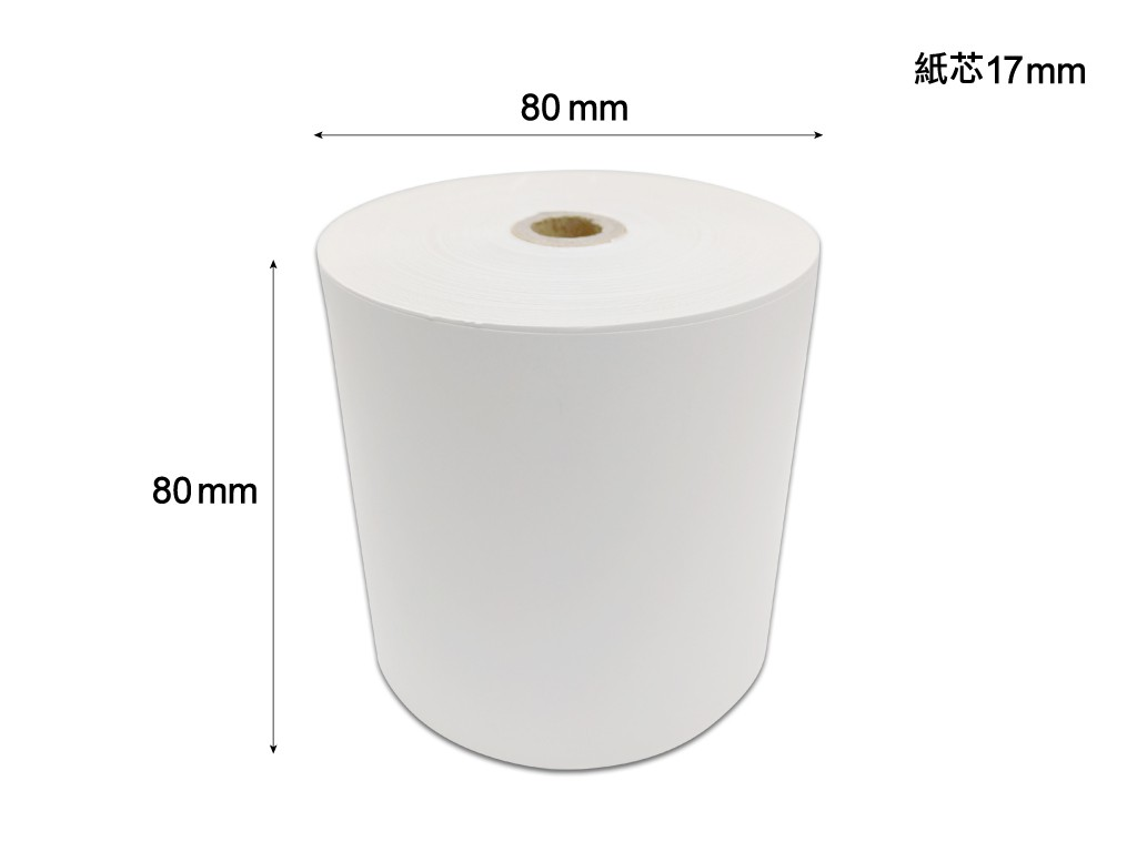 Thermal Paper Roll: 80mm x 80mm x 17mm