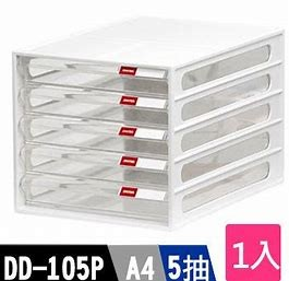 (#)Shuter - DD-105P - 5 Drawer Filling Cabinet