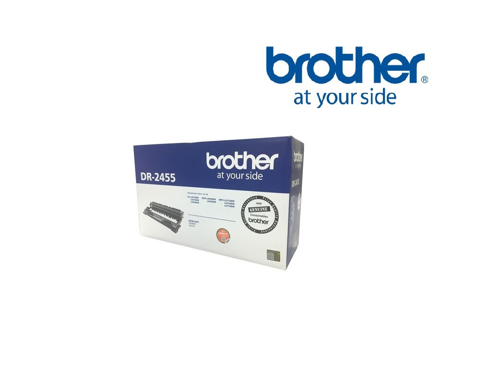 Brother DR-2455 Drum