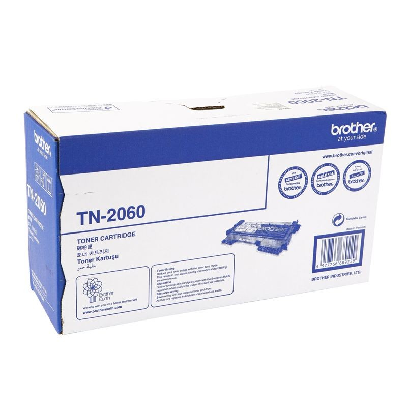 Brother TN-2060 Toner <Black>