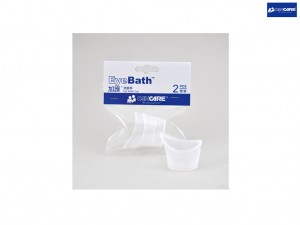 Cancare - Eye Wash Cup 2s